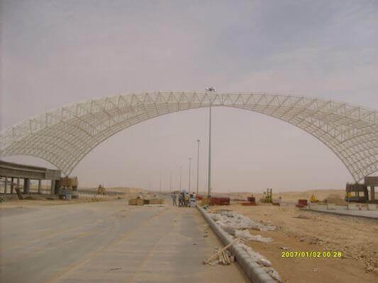 Gate King Khalid Airport