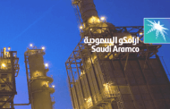 Our Client - Aramco Saudi