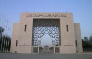 Imam University